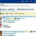 ScreenHunter_09 Nov. 20 14.53
