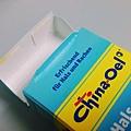 百靈油潤喉糖(含糖)