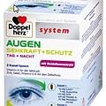 Doppelherz system AUGEN SEHKRAFT + SCHUTZ