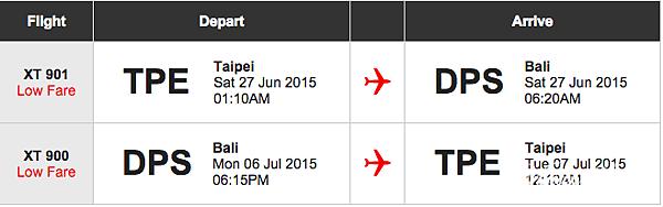 螢幕快照 2015-07-15 下午8.56.39