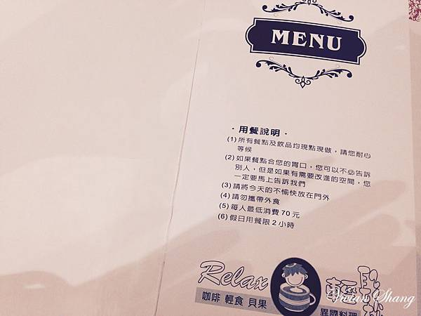 北投。Relax Cafe 咖啡輕食異國料理