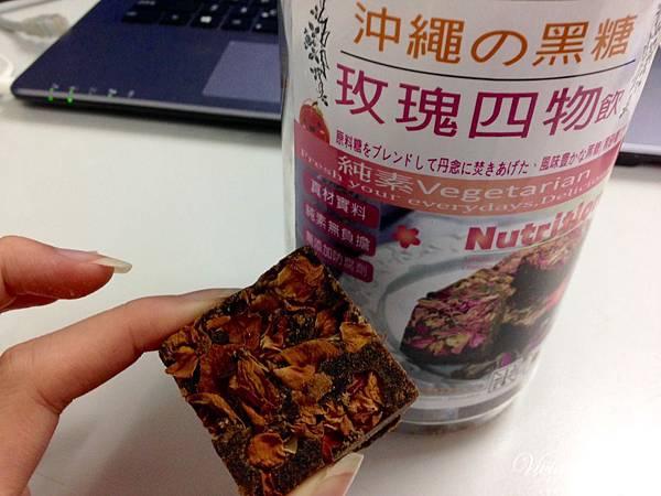 沖繩玫瑰四物黑糖