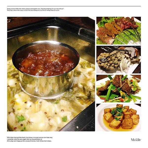 DAMA 大媽的鍋。川菜鍋物
