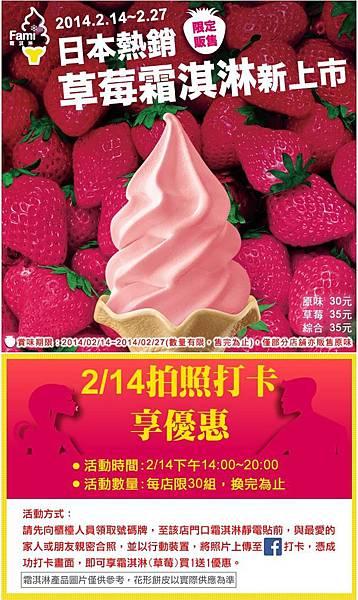 Ice_cream_00