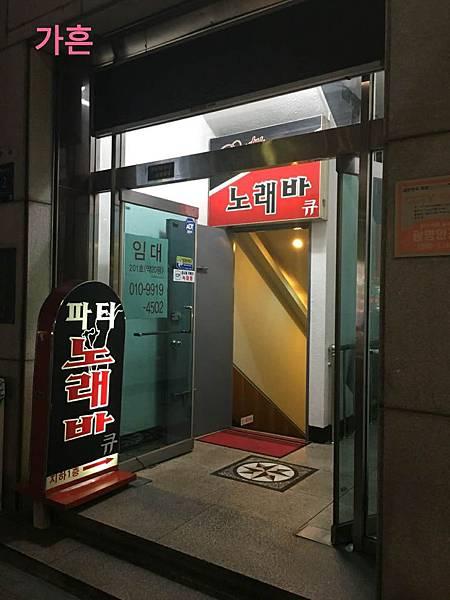 WeChat 圖片_20180613193107.jpg