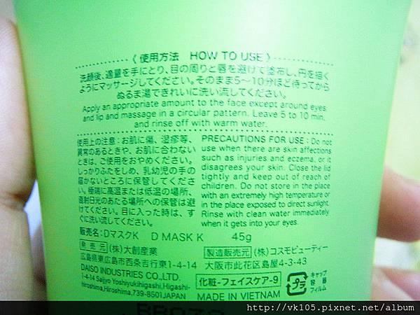 RIMG0978_副本