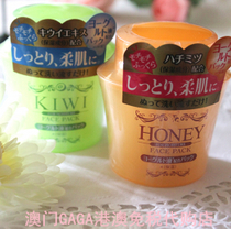 保濕柔膚面膜 酸奶面膜 奇異果 蜂蜜