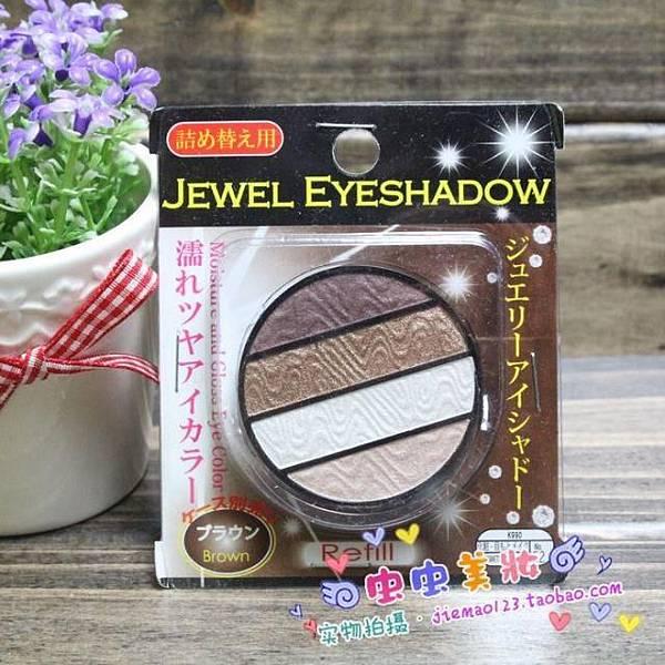 月光寶盒4色眼影 棕色系