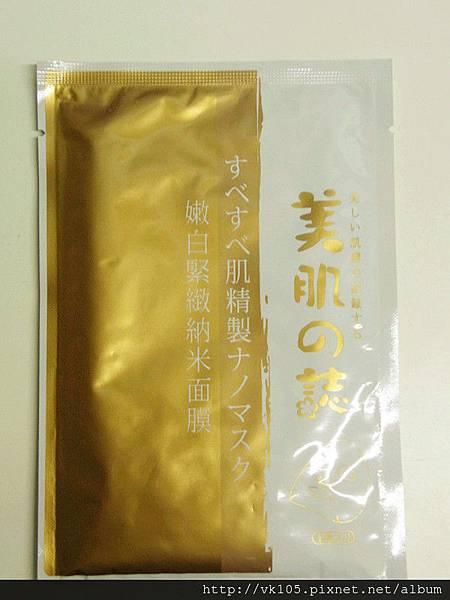88rimg0231_副本