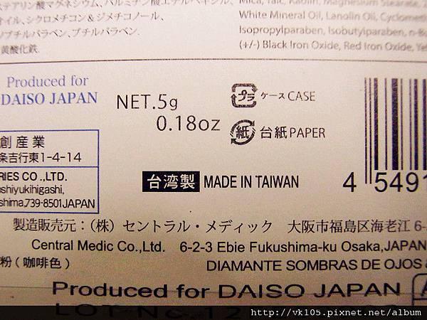 RIMG0112_副本