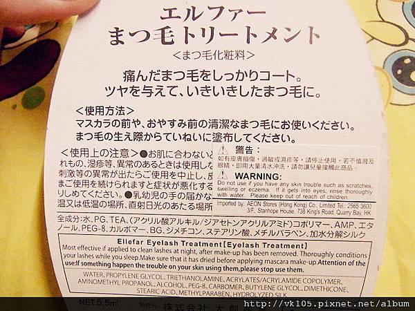 RIMG0034_副本