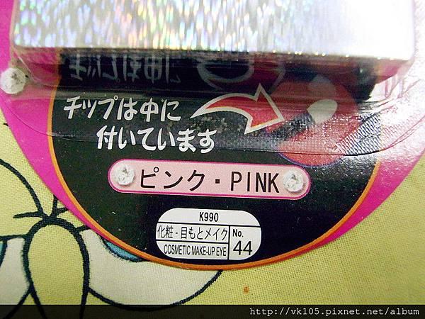 RIMG0160_副本