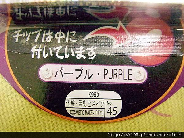 RIMG0161_副本