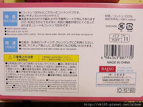 RIMG0152_副本