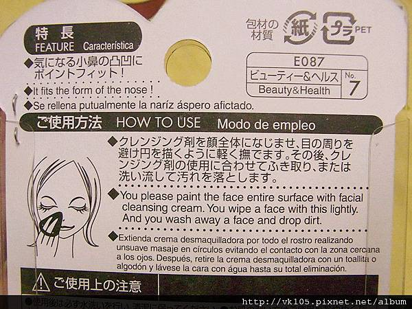RIMG0144_副本