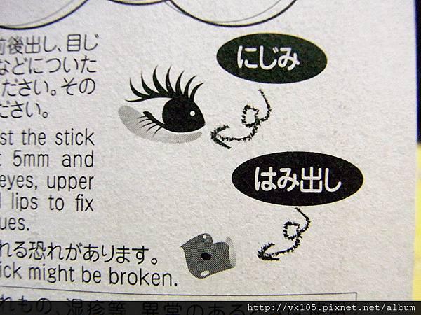 RIMG0485_副本