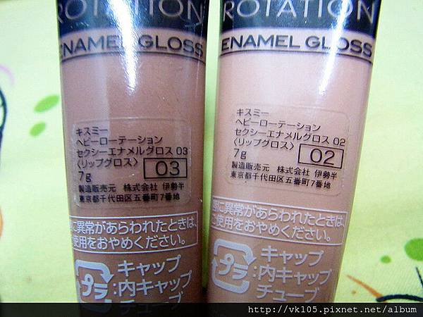 RIMG0267_副本