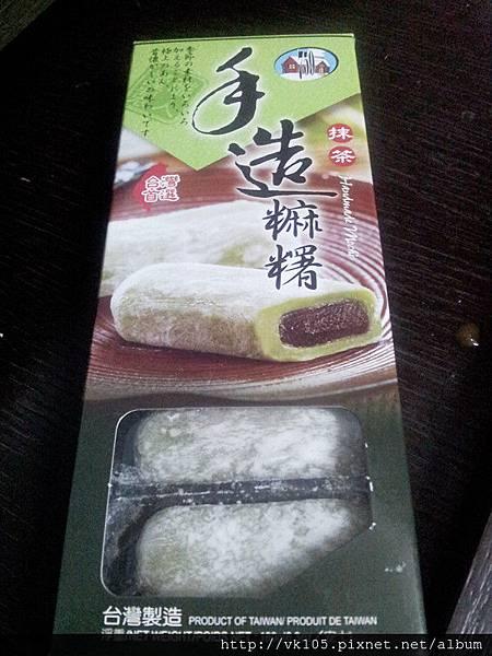 20121210_002804_副本