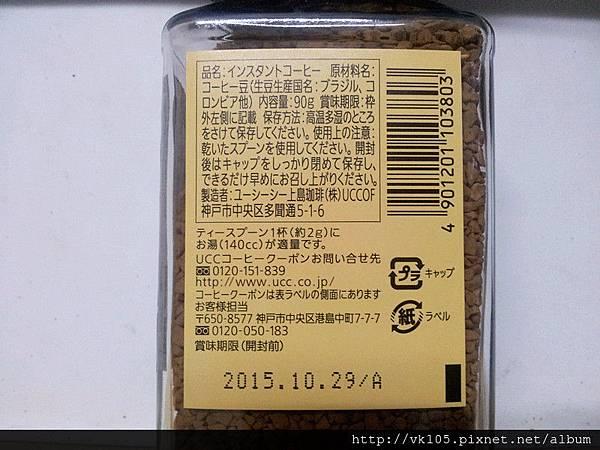 20130515_195025_副本
