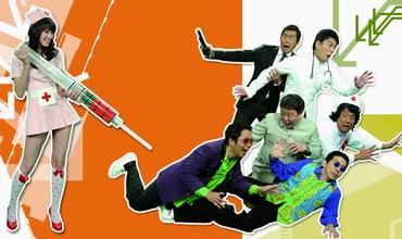 黑道診所poster2-2.jpg