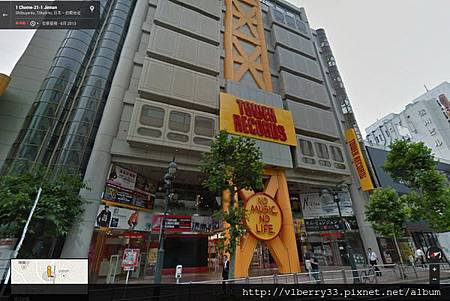 2013-12-17 18.53.00 Tower Records.jpg