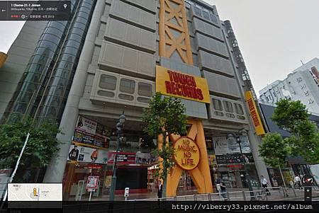 2013-12-17 18.53.00 Tower Records.jpg