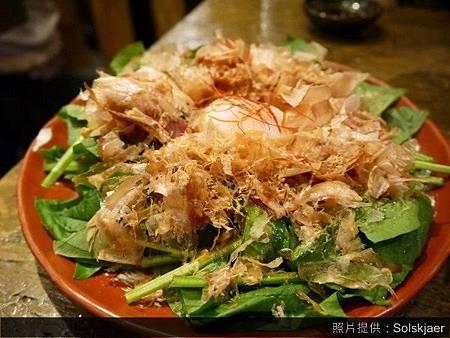 12菠菜柴魚片沙拉+生蛋.jpg