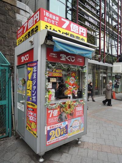 2013-12-18 11.28.39好小的販售亭.jpg