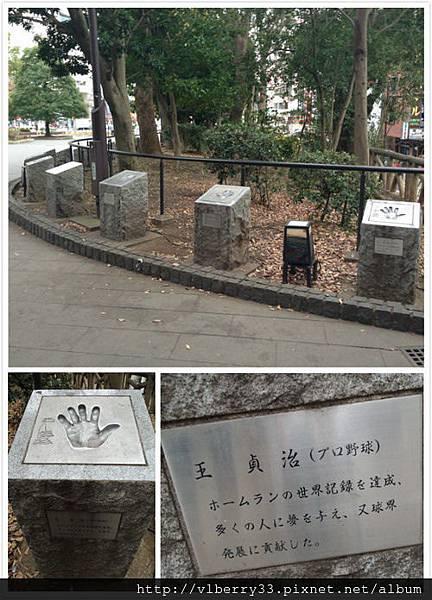 2013-12-18 11.36.40公園裡有好幾個手印1.jpg