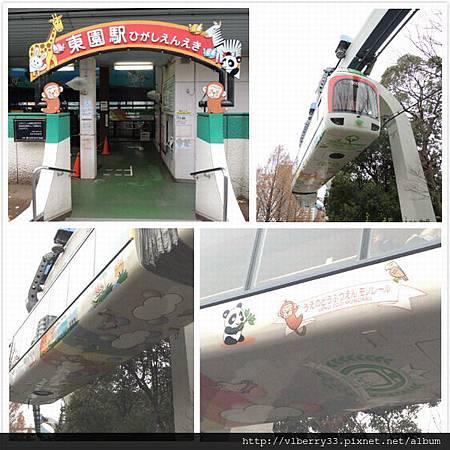 2013-12-18 12.55.33動物園裡的列車 搭一次1分半  大人150元 小孩80元 - 複製.jpg