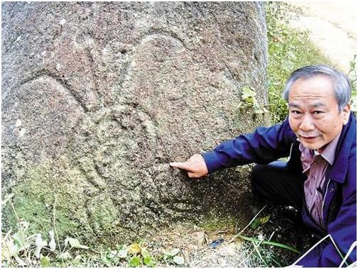 古代中國人與外星人的戰爭_07.jpg