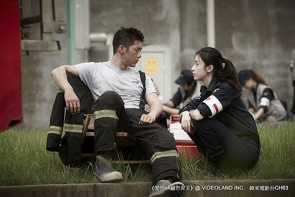 LOVE 911 (5).jpg