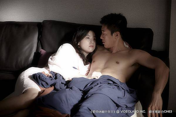LOVE 911_ (169)愛情ok繃.jpg