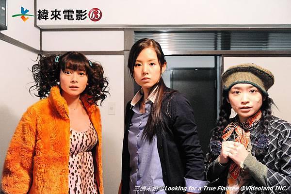 yubiwa sub 1.jpg
