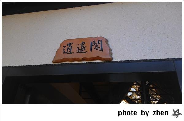 P_20141116_103338_LL.jpg