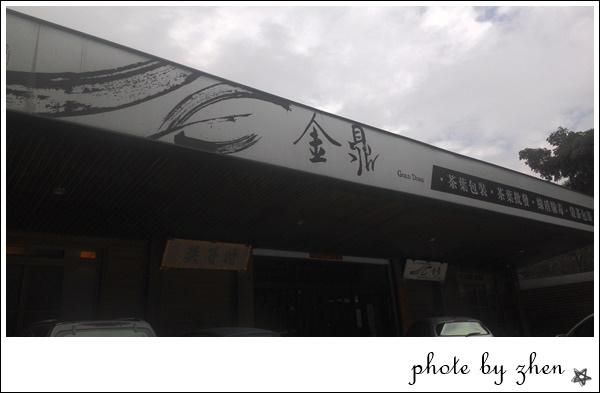P_20150120_143508