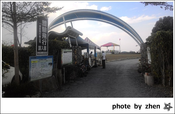 P_20141129_133452.jpg