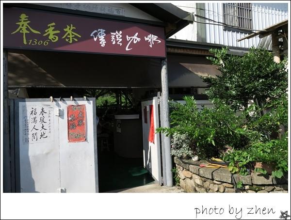 IMG_0689.JPG