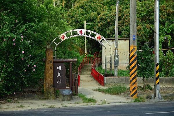 000禪林寺 (1).JPG