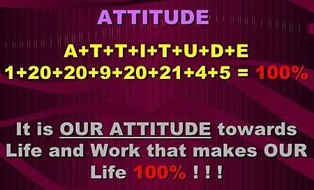 態度 Attitude