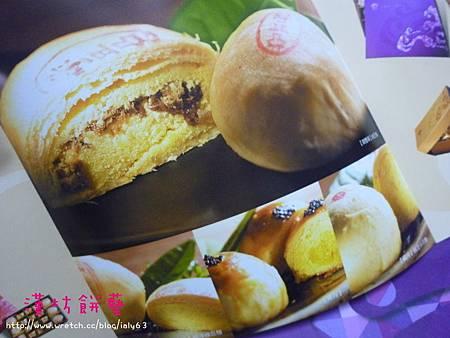 [試吃] 六十年歷史的漢坊餅藝 ~ 純綠豆椪
