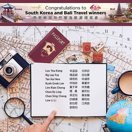 恭賀 韓國與巴里島旅遊得獎者 龍哥 龍嫂