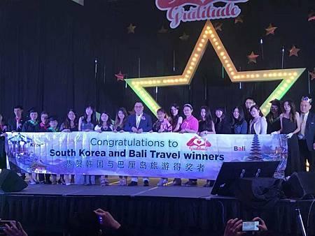 巴里島與韓國之旅得獎者合影