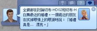 白舞D2-6