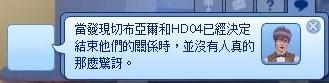 亞爾D4-2