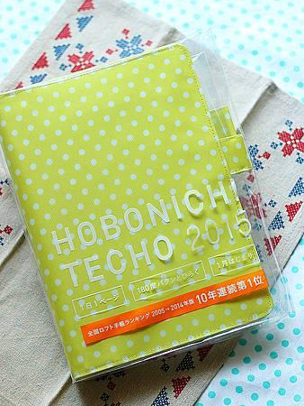 2015年HOBO開箱文 (1).jpg