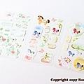 小馬北村生活日記裝飾貼紙