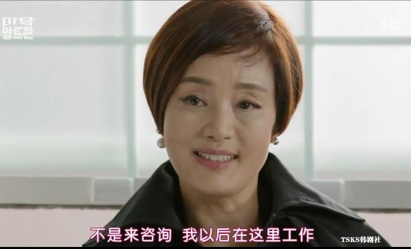 安托萬夫人第2集-05.jpg