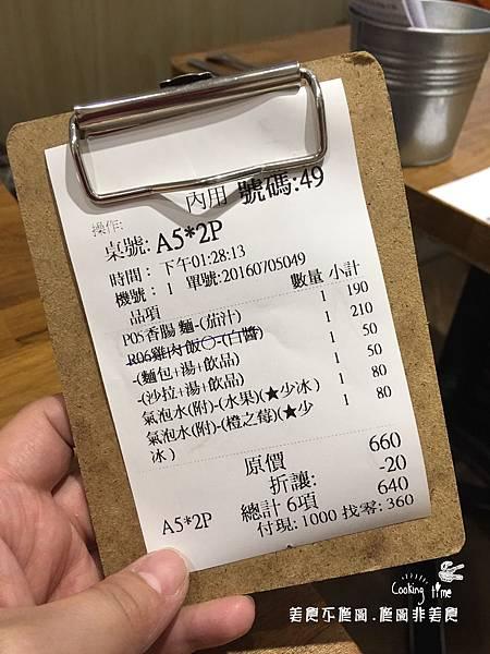 《高雄美食》Zone Café 弄咖啡 (7).jpg