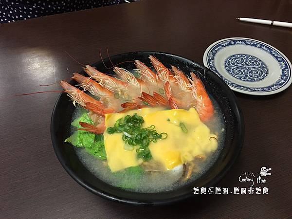 小栗子海鮮鍋燒意面 (2).jpg